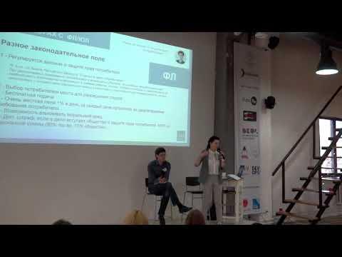 Договор на дизайн-проект с физлицами