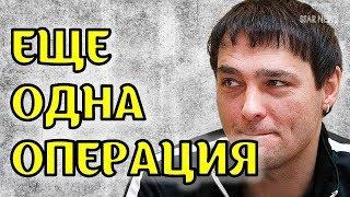 Ещё одна срочная операция Юрия Шатунова!