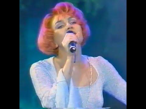 Ірина Білик - Ти мій,  1995 рік