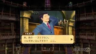 Professor Layton vs Ace Attorney TGS 2012 Official Trailer