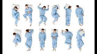 ★Не спи на спине, это нагружает шею и поясницу. Неправильные позы во время сна, плохо на тебя влияют