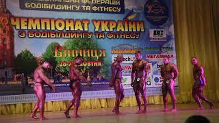 Чемпионат Украины по бодибилдингу в Виннице