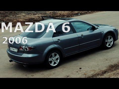 Mazda 6 2006 / Вся правда (проблемы и болезни)