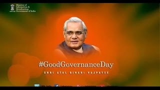 #good governence day atal ji ki kavitayen 25th dec 2014