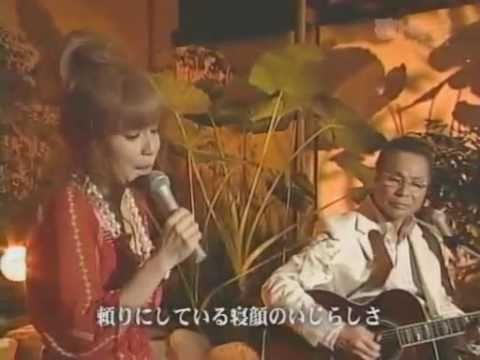 Nakazawa Yuko - ANAK (息子)