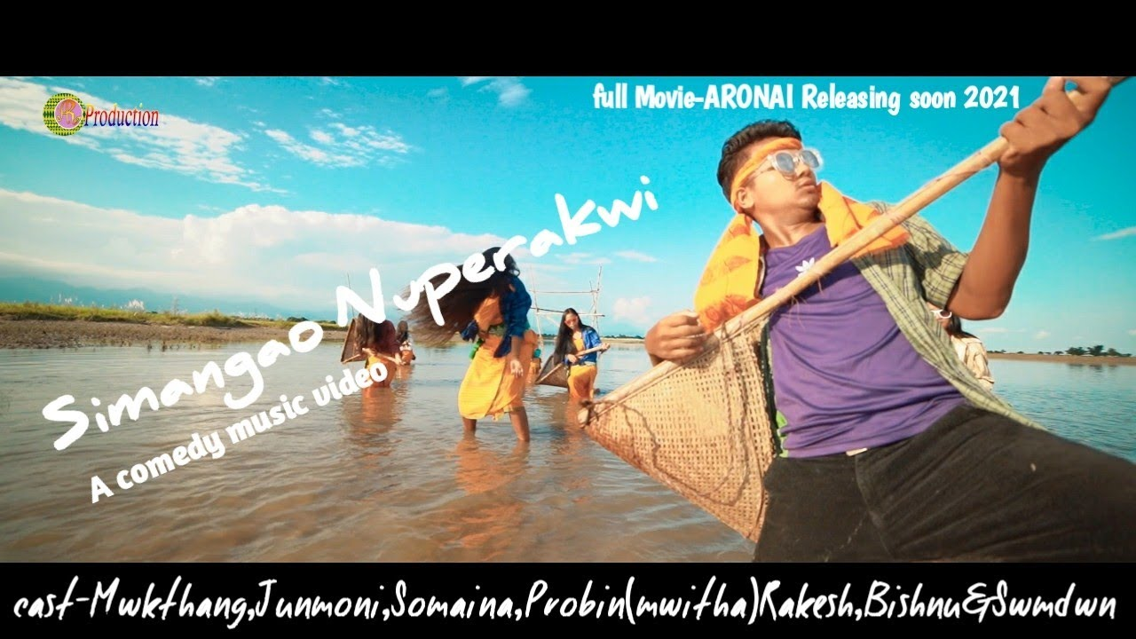 Simangao Nuperakwi a new bodo comedy music vedio 4k (film -ARONAI, 2021).