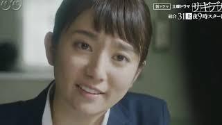サギデカ 予告映像 sagideka