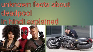 Deadpool 2 movie facts you don't know.deadpool 2 movie hindi facts