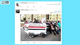مصر العربية | ساخرون من