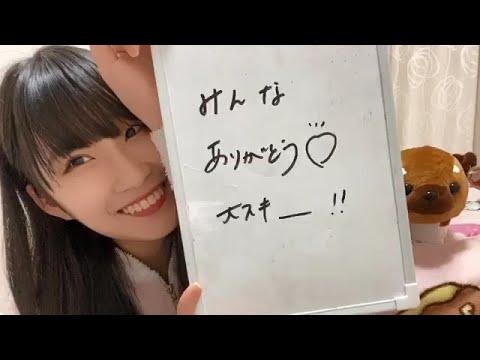 200330 松本愛花 showroom (18:00~ - YouTube