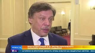 С жертвы мошенников под Ростовом требуют вернуть субсидии на жилье