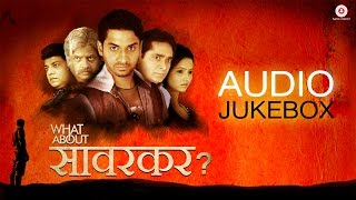 What About Savarkar? Audio Jukebox | Shrikant Bhide, Sara shravan & Atul Todankar