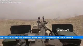 Battle of ISIS-Held Palmyra. Russian Mi-28N first time spotted in Syria, March 27, 2016