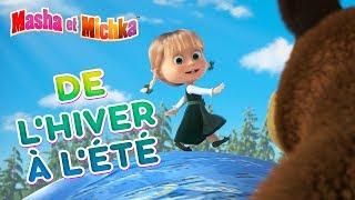 Masha et Michka 🎿🌞🎣 De l'hiver à l'été🎣🌞🎿