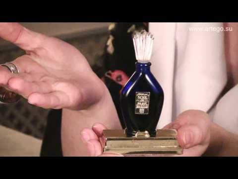Музей парфюмерии Элины Арсеньевой. Коллекция уникальных образцов.