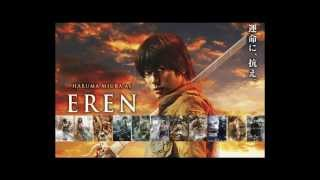 Shiro Sagisu - Temper the Wind (Attack on Titans Movie OST)
