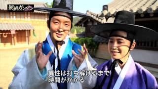 朝鮮ガンマン 第13話