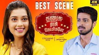 Dhanusu Raasi Neyargale | Best  Scene | Harish Kalyan | Reba Monica John | 4k (English subtitles)