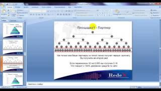Реинвест и пассивный доход в компании   RedeX