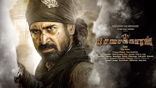 Pichaikkaran-Official Teaser | Vijay Antony,Satna Titus,Director Sasi,Vijay Antony Film Corporation