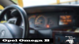 Тест-драйв Opel Omega B