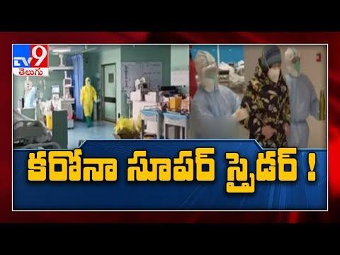 Coronavirus : India 'super spreader' quarantines 40,000 people - TV9