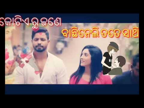 Baazigar Tu Mo Baazigar|| New Odia Romantic Whatsapp Status Video||Subhasis & Ankita