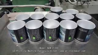 Canning Jars Automatic Labeling Machine