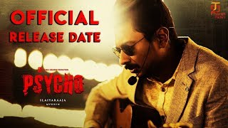 Psycho Tamil Movie Latest Update | Udhayanidhi Stalin | Ilayaraja | Mysskin | Tamil Movie Updates