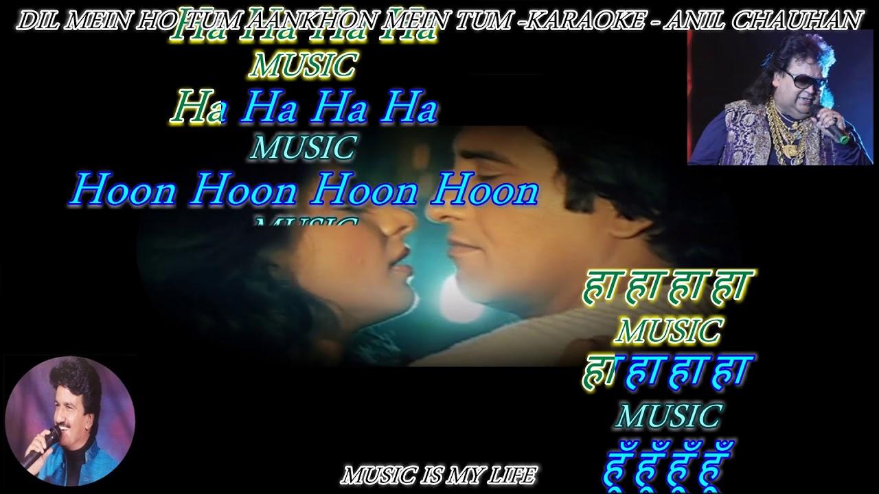 Download In Aankhon Mein Tum Jabse Ho Gaye Gum Song