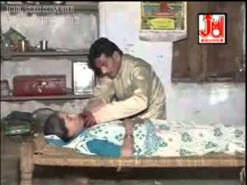 Maa Ki Mamta - Rajendar Rao Dhanota