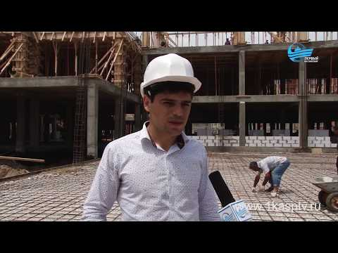 Строительство новой школы в Каспийске на 550 ученических мест