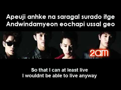 2AM  Even If I Die I Cant Let You Go Lyrics RomanizationEnglish Translation