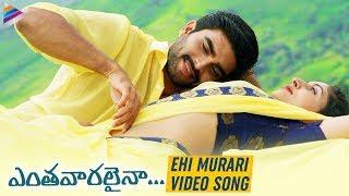 Ehi Murari Song Enthavaralaina Movie Jaheeda Shyam Advaith 2019 Latest Telugu Songs