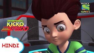 चमतकर बरफ क रहसय  Stories for kids in Hindi  Adventures of Kicko &amp Super Speedo