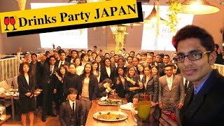 Japanese Drinks party| Nomikai | Tamil | Life in japan