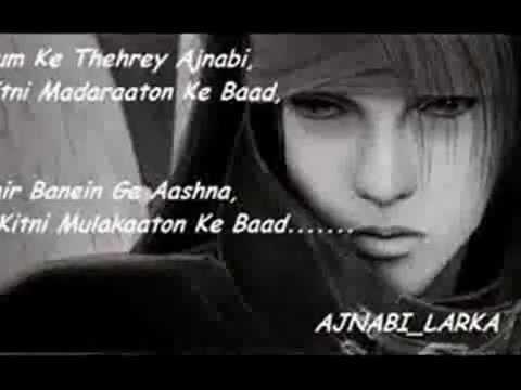Khudaya Ve   Remix vido song