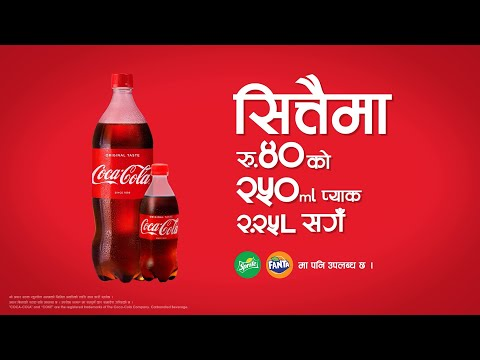 FREE Coke 250 ml pack - Enjoy small treats for special meals at home