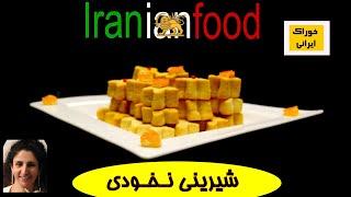 شیرینی - شیرینی ها و دسرهای خانگی آسان - Cookie&Pastry