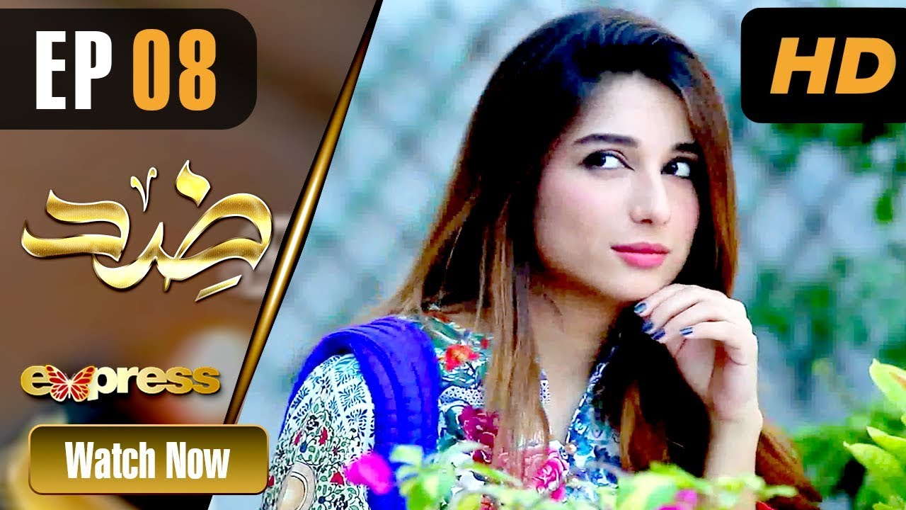 Zid - Episode 8 Express TV May 15