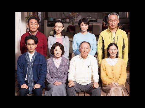 『家族はつらいよ』映画オリジナル予告編