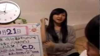 Perfume BEE-HIVE カメラ 2005-10-22 かしゆかとあ~ちゃん webcam.