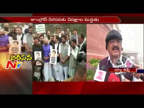 Venkaiah Naidu Fires on Congress Party Protest in Parliament Premises || NTV
