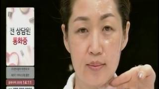 Waseyo // Live Demo of Cledbel Miracle Lifting Mask
