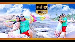 Denuwana + Dilushika | Pre Wedding Shoot | Event Media Films