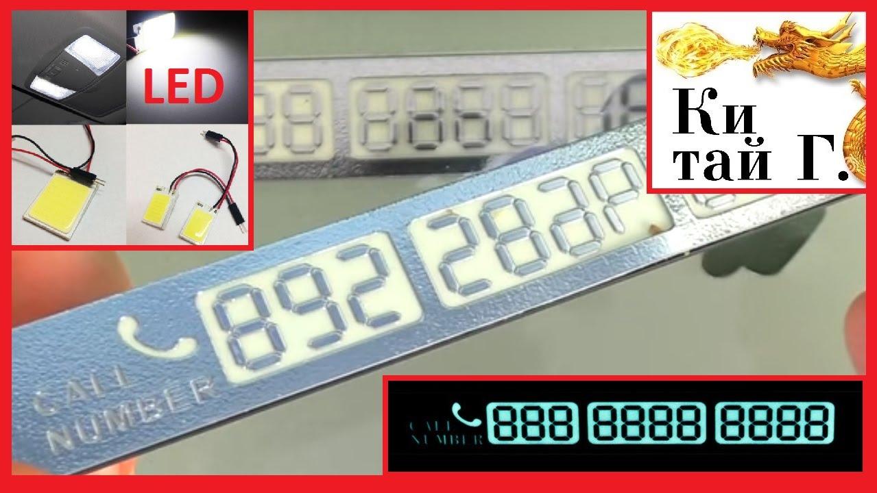 Светильники аварийного освещения,светильники аварийные светодиодные, табличка выход, купить по низким ценам доставка.