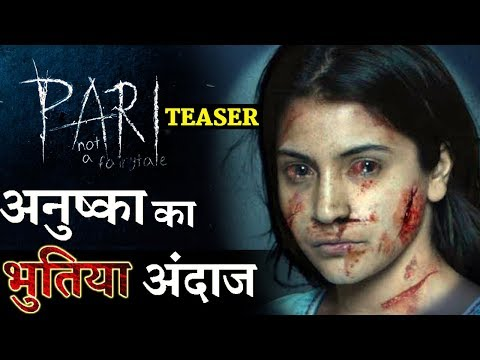 Anushka Sharma's PARI Teaser Out!