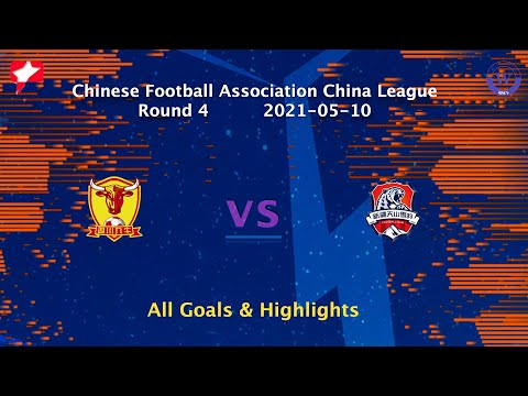 Sichuan Jiuniu Xinjiang Tianshan Goals And Highlights