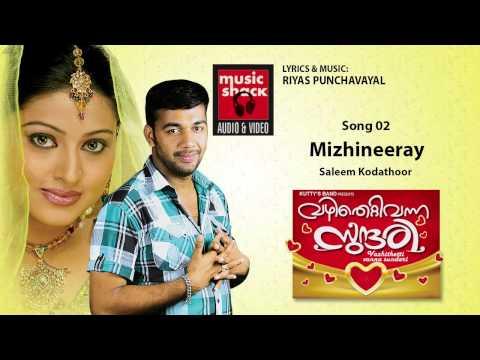 Saleem Kodathoor New Mappila Album Somg - Mizhineeray Manamozhukunna - Vazhithetti Vanna Sundari