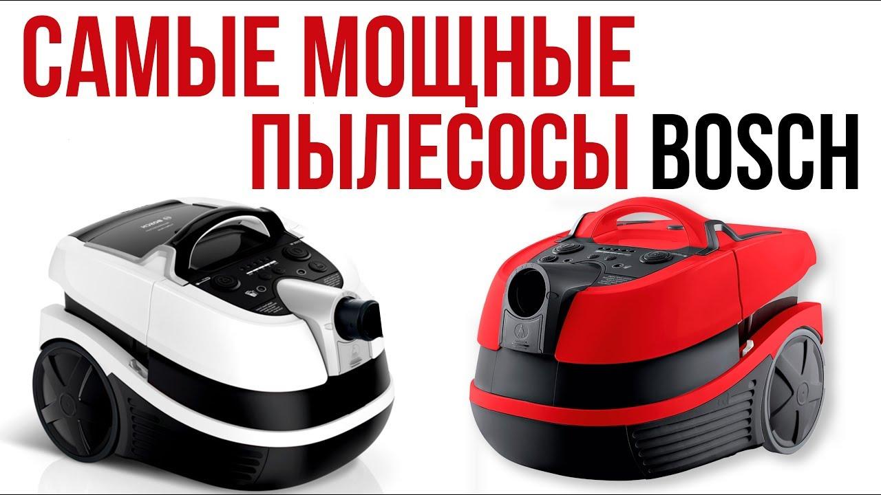 Пылесосы BOSCH | Самые мощные пылесосы BOSCH BWD421PRO и BOSCH BWD421PET